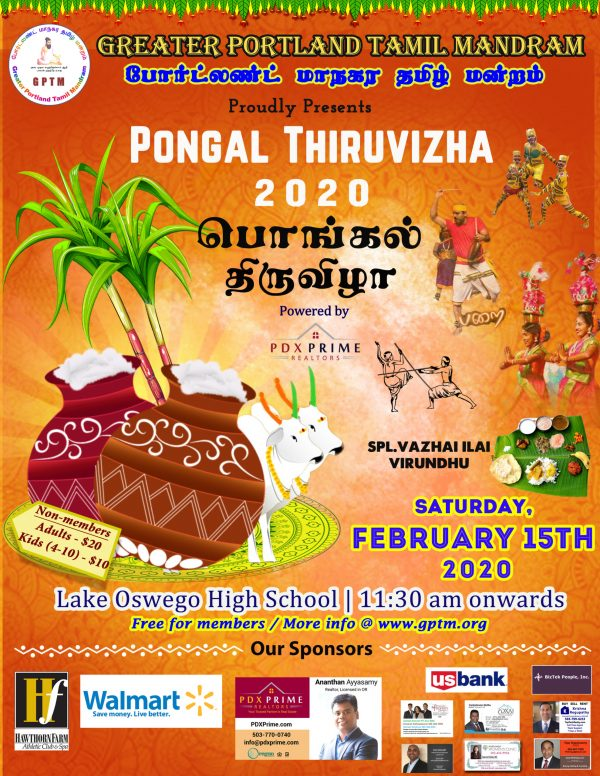 pongal_flyer_3